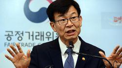 김상조가 중소기업의 '갑질'에 쓴소리를