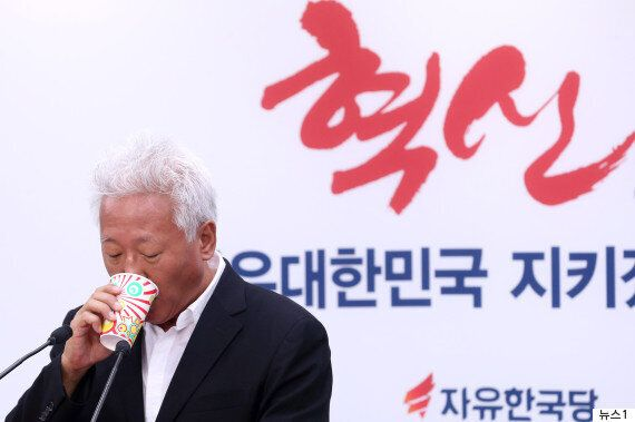 한국당 혁신위원장은 박근혜 탄핵이
