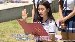 '아이돌학교'가 '프로듀스101'과 달랐던 점