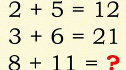 수학 선생님들이 이런 넌센스퀴즈를 싫어하는