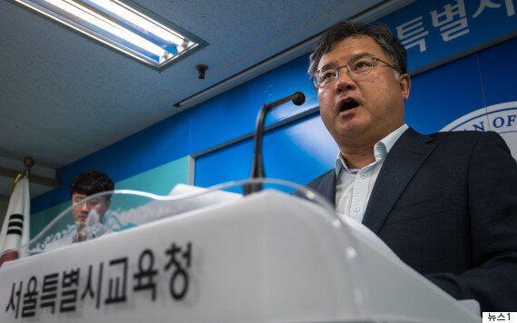 '회의록 유출, 진술서 분실' 조사에서 드러난 숭의초의 학교폭력 은폐