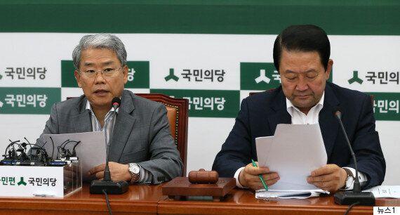 국민의당이 '청와대의 사과를 수용한다'며 일주일 만에 국회 일정 복귀를