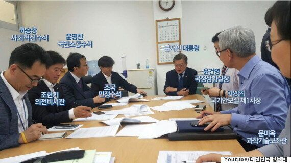 청와대가 '국민소통채널' 기획영상 1회를 공개했다