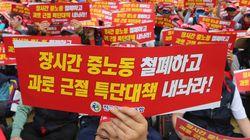 집배원 노동자들이 참다 못해 거리로 나온