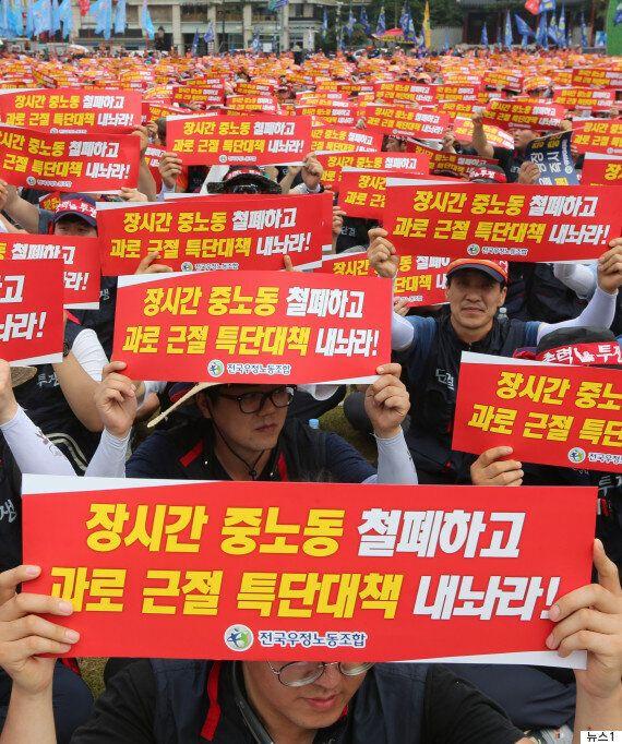 집배원 노동자들이 참다 못해 거리로 나온 까닭 : 최근 5년간 70여명 숨지는 등 업무 과로