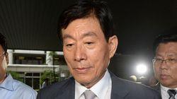 검찰은 원세훈 전 국정원장의 혐의를 뒷받침할 물증을 청와대에 반납했다('뉴스룸'