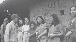 일본군 위안부 동원을 증명할 영상이
