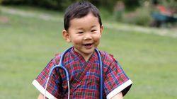 부탄 왕자가 새로운 사진으로