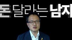 박주민 의원의 후원금 한도가 40시간 만에 꽉