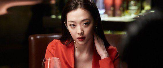 '리얼'에 카메오로 출연한 수지가 김수현에 전한