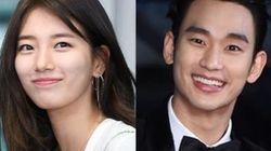 '리얼' 카메오 수지가 김수현에 전한