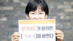 탈북민이 이야기하는 한국의 선거와