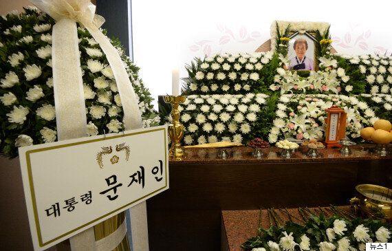 문재인 대통령이 별세한 일본군 위안부 피해자 김군자 할머니를