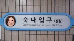 한 할리우드 배우 SNS에 '숙시리즈'가 쏟아진