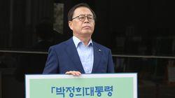 '박정희 우표 발행 철회'에 구미시장이 밝힌
