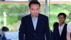 '호식이 치킨' 전 회장이 성추행 혐의를