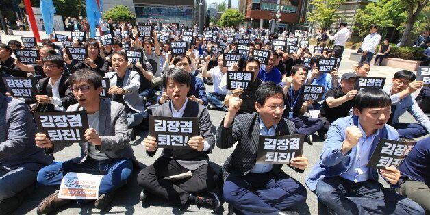 고용노동부가 '노조탄압' 논란 MBC 특별근로감독에