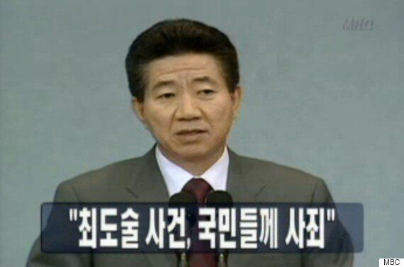 노무현 측근 구속했던 문무일 검사, 검찰총장