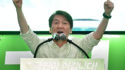 국민의당 진상조사단, '안철수' 대면