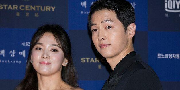 SEOUL, SOUTH KOREA - JUNE 03: South Korean actors Song Hye-Kyo and Song Joong-Ki attend the 52th Paeksang...