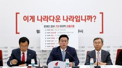 '문준용 의혹 조작' 사태에 대한 한국당의