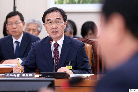 [인사청문회] 여야 의원들은 조명균 통일부장관 후보자의