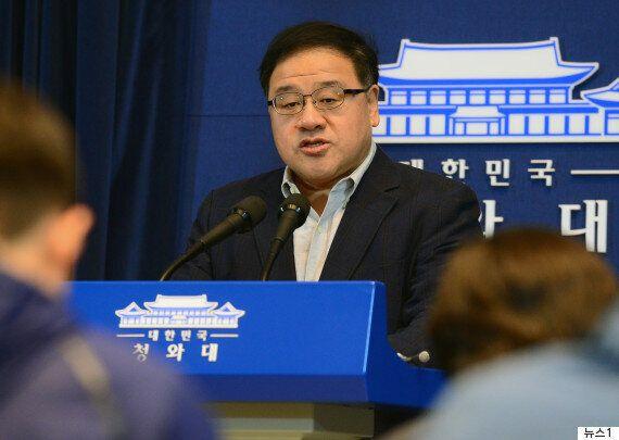 SK 최태원 회장이 '박근혜 독대' 당시 상황을 자세히