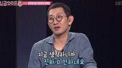 '우울증' 아내를 더 서운하게 한 김창렬의 한