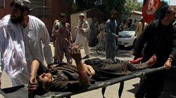아프간서 폭탄 실은 차량이 은행으로
