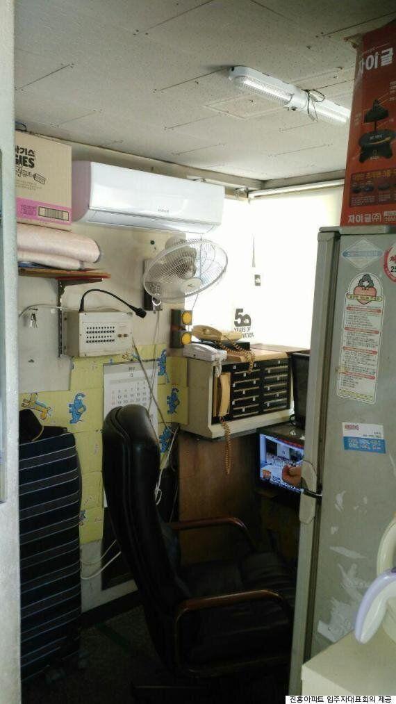 춘천의 한 아파트 주민들이 경비실 에어컨 설치를 위해 분담한 돈의