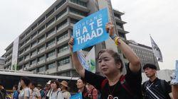 '사드 배치 재검토'를 요구하는 시위가