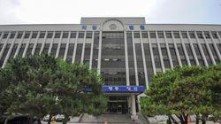 '문재인 치매설' 게시한 20대, 벌금형