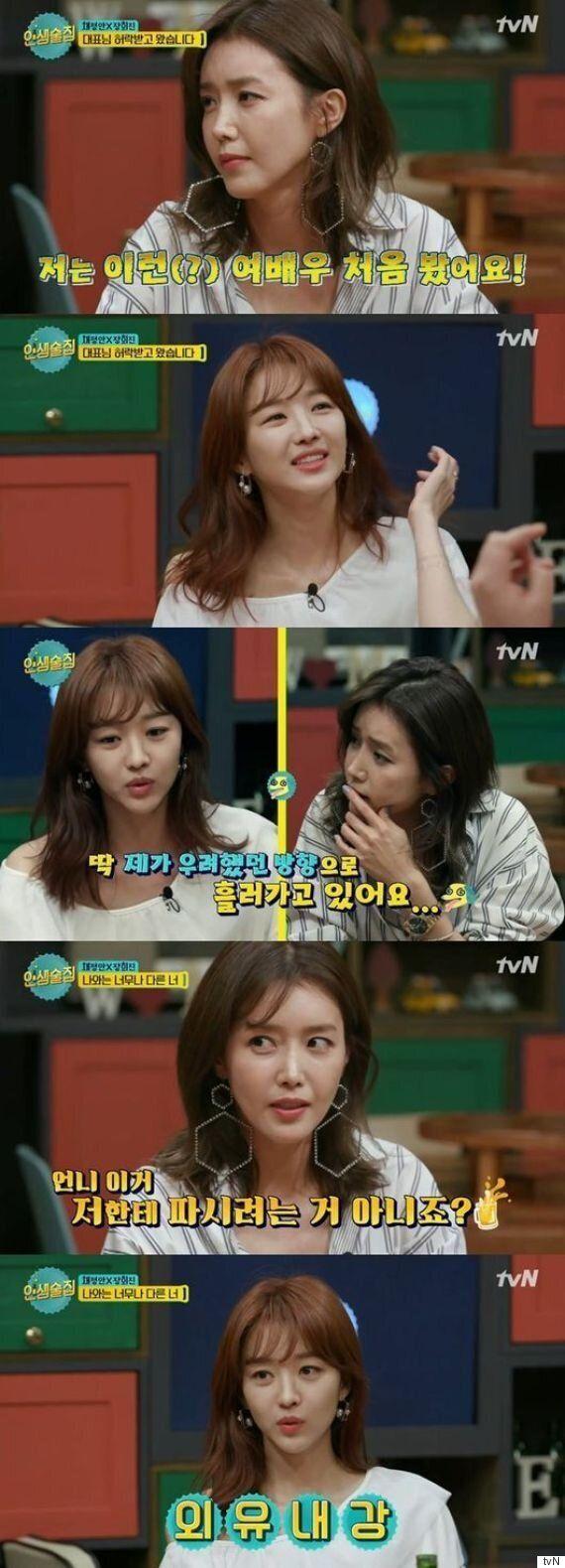 [어저께TV] '인생술집' 채정안x장희진, 걸크러시 예능