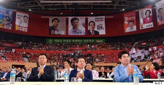 새 대표를 뽑고 있는 자유한국당의 전당대회에
