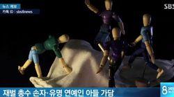 서울교육청, '학교폭력' 현장조사