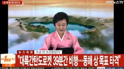 북한이 ICBM 시험발사 성공을 선언하다