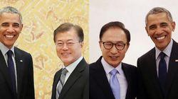 오바마와 만난 문재인 대통령과 이명박 전