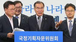 정부의 '통신비 인하' 정책이
