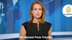 아랍국가들의 '폐쇄요구'에 대한 알자지라의 응답