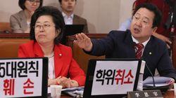 '논문 복사기' '표절왕' 비난에 대한 김상곤의