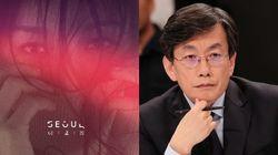 이효리의 공식 컴백은 오늘 이 방송