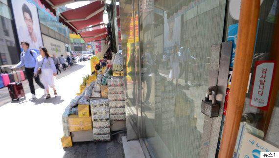 사드 갈등 이후 중국의 한국산 식품 통관 거부가