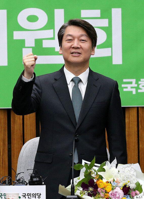 '증거 조작' 드러난 국민의당에 대한 광주·전남 지역의