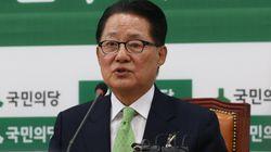 '문준용 특혜 증거 조작'에 대한 박지원의