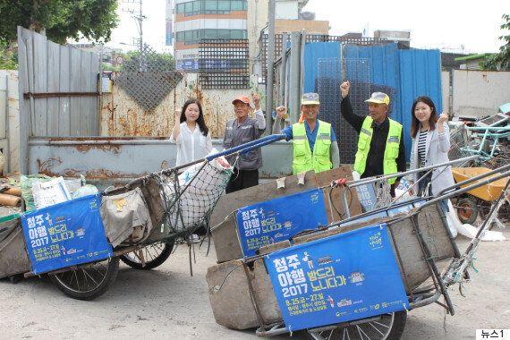 노인 빈곤의 상징인 손수레를 '홍보' 공간으로 활용키로 한