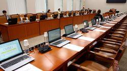 '장관 청문회' 논의해야 하는 국회의
