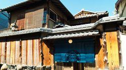 100년된 민가를 개조한 일본 교토의