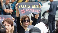 학부모 2천명이 자사고 폐지 반대 시위에