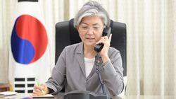 강경화가 일본에 전달한 '위안부 합의' 관련