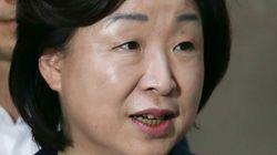 정의당이 처음으로 '임명 반대' 밝힌 장관